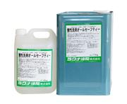 酸性洗剤オールセーフティー