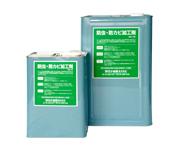 防虫防カビ加工剤